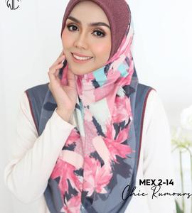 Maryam Exclusive x beauty fantasist