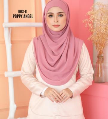 Baheera 3rd Edition